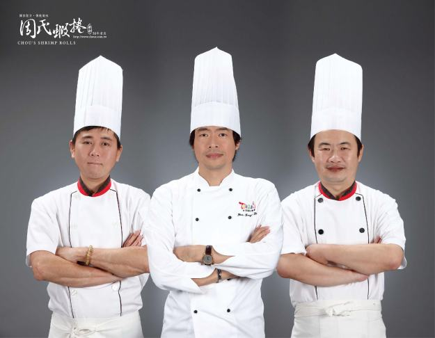 Chefs from Chou's Shrimp Rolls
